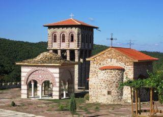 Гигински манастир Св. Св. Козма и Дамян