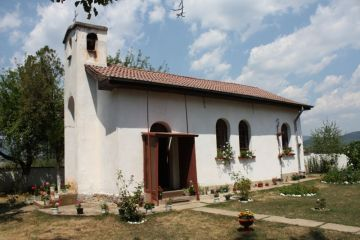 Годечки манастир Свети Дух