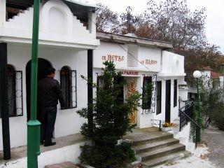 Горноезеровски манастир Св. Богородица