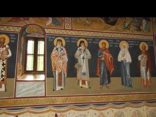 Дивотински манастир