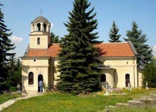 Дървенишки манастир Св.Пророк Илия