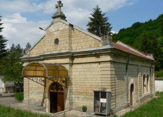 Каранвърбовски манастир Св. Марина