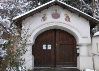 Княжевски манастир
