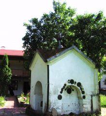 Лопушански манастир Св. Йоан Предтеча