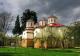 Лопушански манастир Св. Йоан Предтеча thumbnail