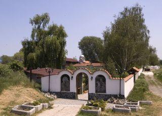 Обрадовски манастир Св. Мина