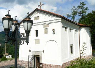 Правешки манастир Св. Теодор Тирон