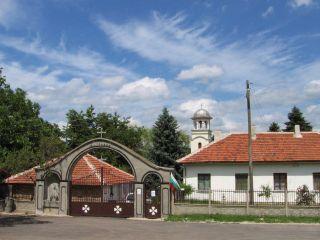 Раковишки манастир