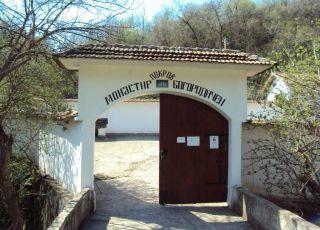 Свищовски манастир Покров Богородичен