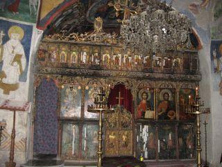 Тетевенски манастир Св. пророк Илия