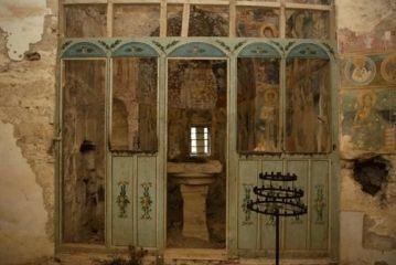 Трънски манастир Св. Архангел Михаил
