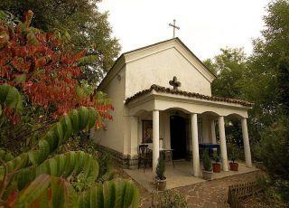 Чепински манастир Свети Три Светители