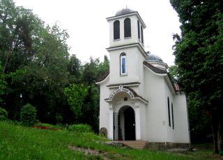 Централен манастир-лавра Св. Теодор Тирон