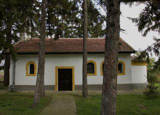 Равнополски манастир Св. 40 мъченици