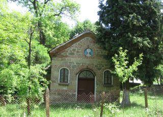Пернишки манастир Свети Пантелеймон