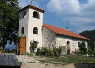 Обидимски манастир Свети Пантелеймон