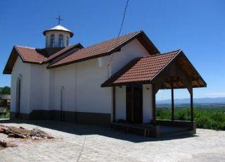 Кътински манастир Св. Четирдесет мъченици