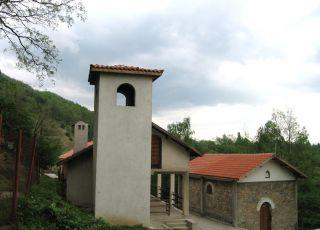 Златишки манастир Възнесение Господне