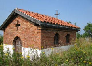 Железнишки манастир Свети Дух
