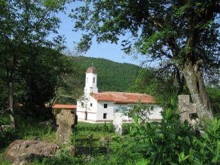 Брестовски манастир Св. Архангел Михаил