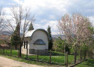 Църква Света Троица - Крупник