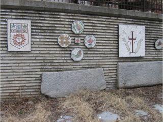 Базилика до епископската резиденция - Сандански