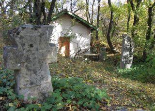 Църква в местността Чукар - с. Чуковезер