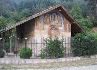 Църква Св. Никола – с. Слокощица
