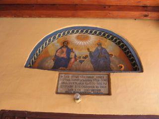 Църква Св. Троица - Велинград