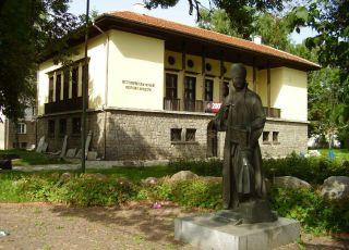 Исторически музей - Самоков