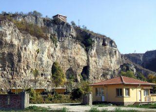 Национален пещерен дом