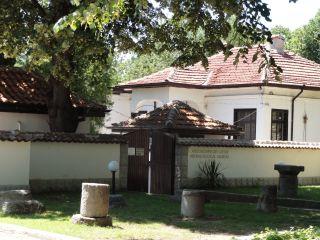 Археологически музей - Хисаря