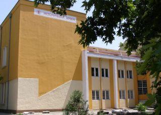 Исторически музей - Ямбол