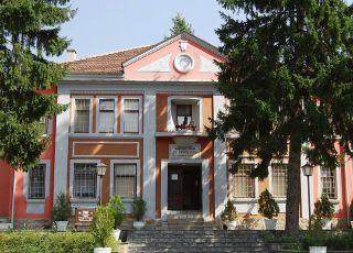 Исторически музей - Клисура