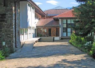 Природонаучен музей - село Черни Осъм
