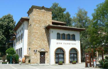 Исторически музей - Тетевен