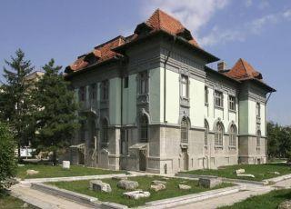 Исторически музей - Силистра