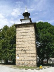 Часовникова кула - Етрополе