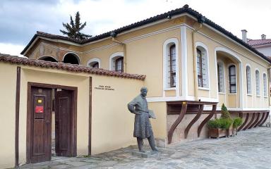 Къща-музей Станислав Доспевски