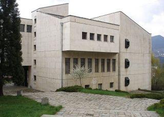 Исторически музей - Смолян