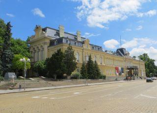 Царски дворец - София (музей и галерия)