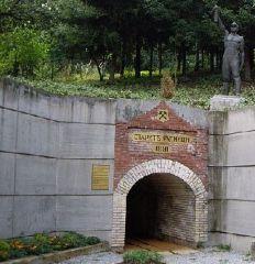Минен музей Перник
