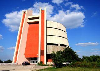 Плевенска епопея (музей)
