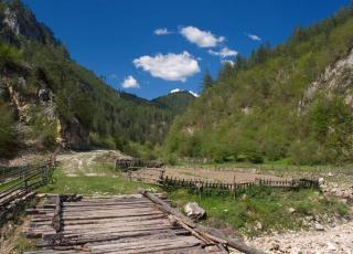 Резерват Казаните