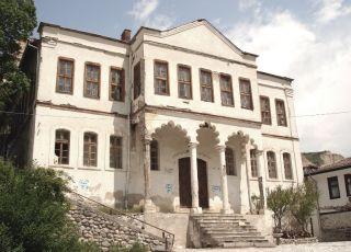 Турски Конак