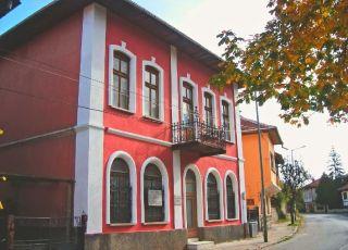 Гложенски музей