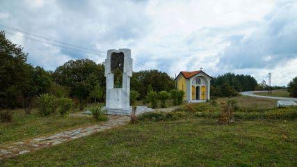 Мемориален комплекс Илиева нива