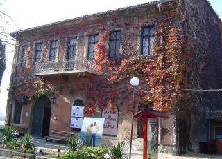 Музей за историята на Варна