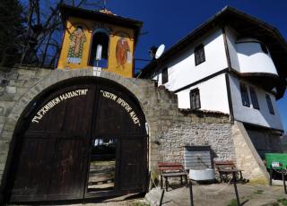 Струпецки манастир Св. Пророк Илия