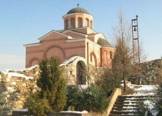 Кърджалийски манастир Св. Йоан Кръстител